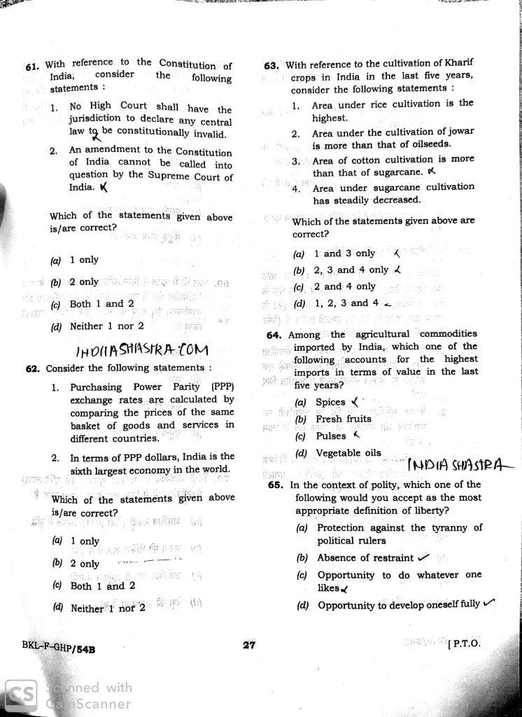 UPSC/Prelims/2019/Question/paper